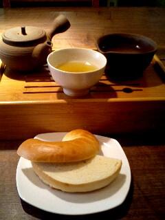 静岡のお茶とベーグル