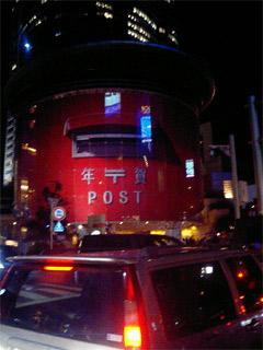 巨大郵便ポスト