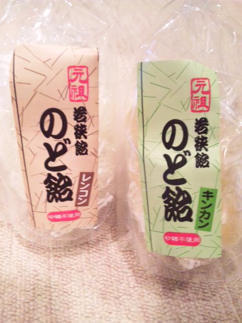 レンコン飴