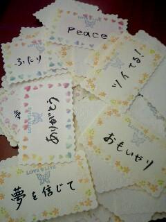 竹島からのメッセージカード