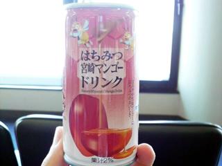 宮崎のマンゴードリンク