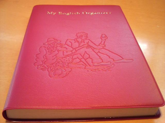 真っ赤な手帳2009年用