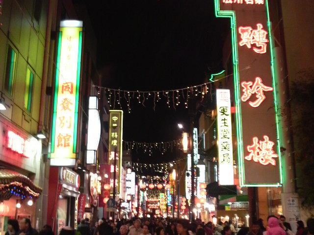 2009新年の中華街