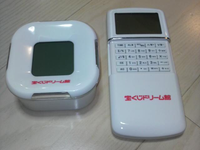 時計&電卓