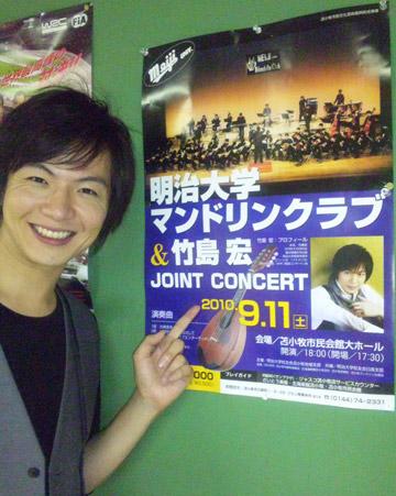 苫小牧駅のポスター