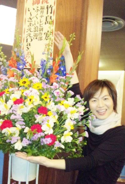 福井テレビ「い~ざぁええDay」のスタッフの皆さんから頂いたお花