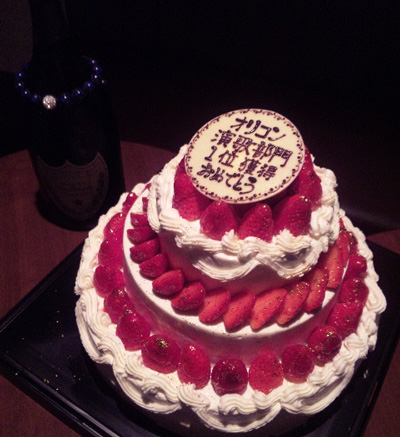 20120923_cake.jpg
