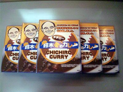 20120923_curry.jpg