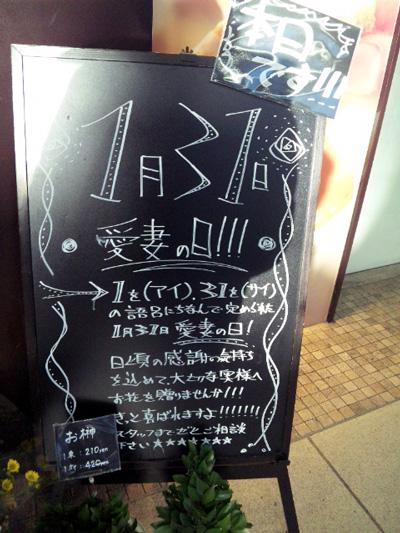 20140131.jpg